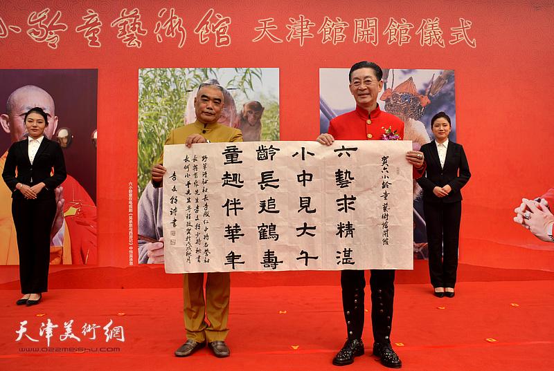 李殿仁将军为艺术馆开馆书写了贺诗