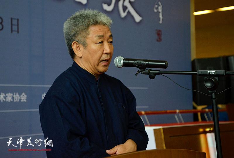 中国艺术研究院硕士生导师、美术创作中心主任杨华山致辞
