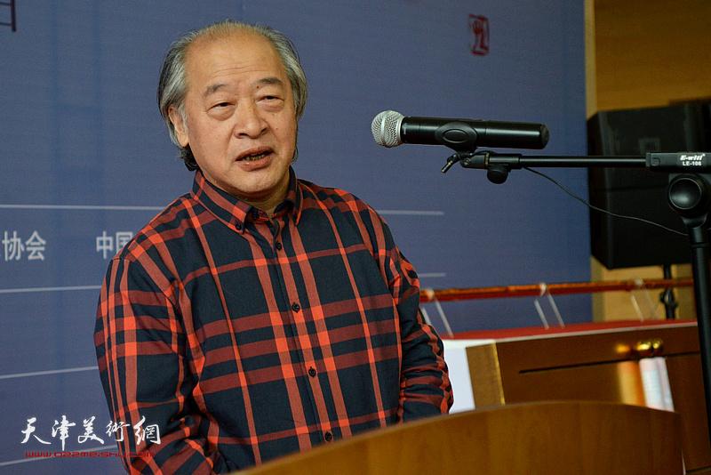 天津市文联副主席、天津市美术家协会主席王书平致辞