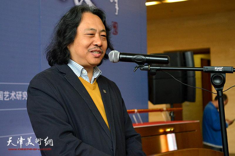 中国国家画院教学部主任、天津画院院长贾广健致辞