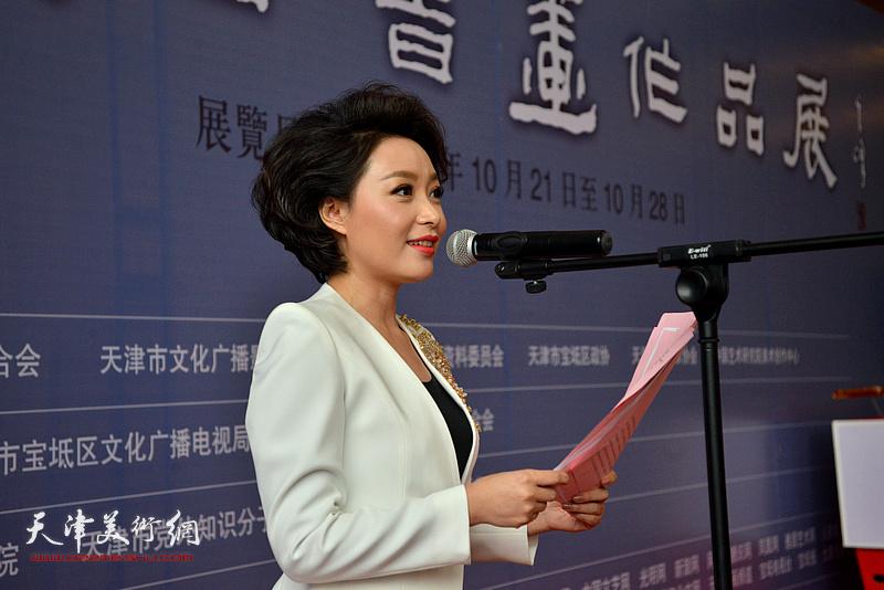 天津广播电视台新闻播音员李茜主持开幕式