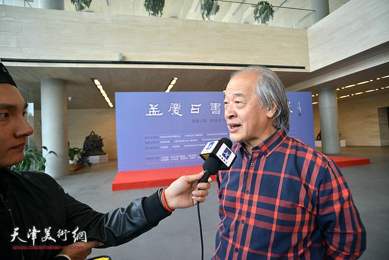 天津市文联副主席、天津市美术家协会主席王书平在现场接受媒体采访。