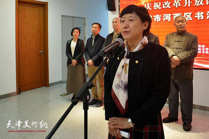 河西区政府副区长李丽君致辞