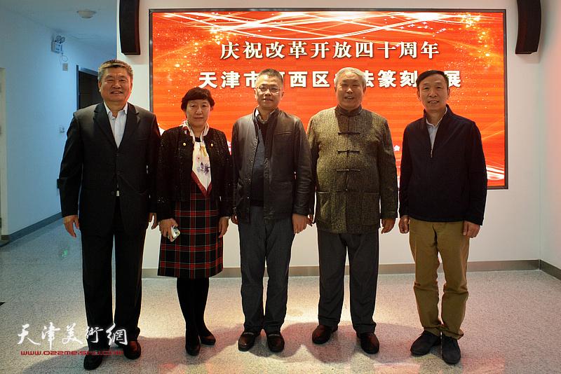 左起:窦宝铁、李丽君、杨志庆、唐云来、张建会在开幕仪式上。