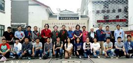 杨志刚、董克诚教授出席第四届架上连环画启动仪式