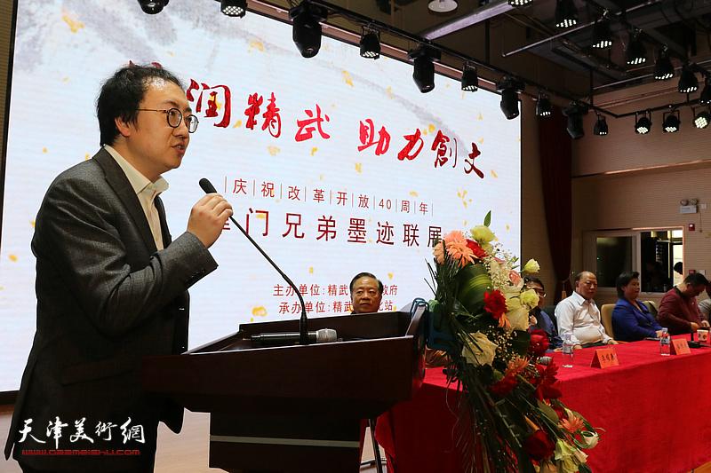 牛绍清、靳文林、刘金城楷书汇报展