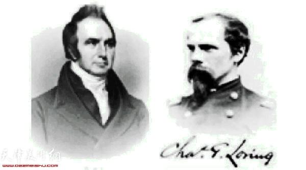 DudleyL.Pickman与Charles G. Loring