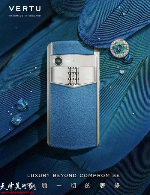 Vertu威图最新上市的手机