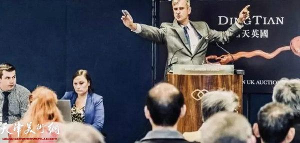 鼎天国际在伦敦首次拍卖