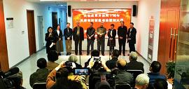 庆祝改革开放40周年—河西区书法篆刻大展开幕