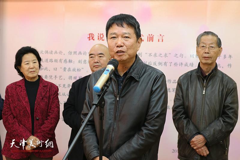 天津市水彩画艺术研究院作品展
