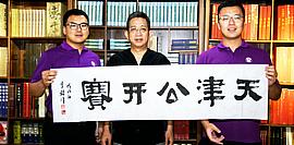 """著名画家李毅峰用笔情墨趣勾勒出他眼中的""""天津公开赛"""""""