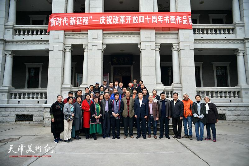 新时代新征程一庆祝改革开放四十周年澳门皇冠娱乐场官网展在天津市文物公司开幕