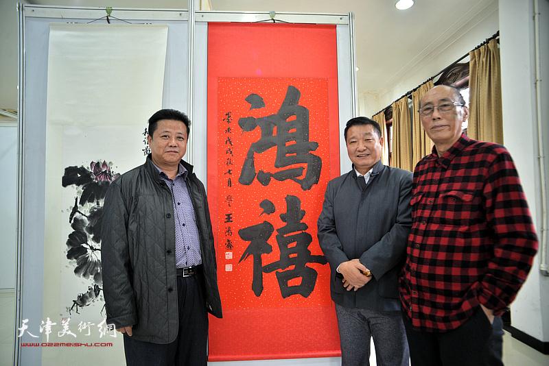 张学强、皮志刚、王鸿鑫在画展现场。