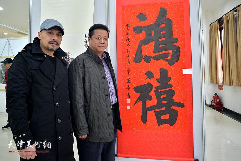 王鸿鑫与杨晓林在画展现场。