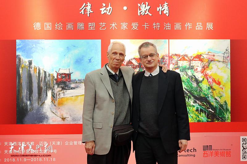 德国绘画雕塑艺术家爱卡特油画展