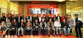 陈少梅艺术研究会天津分会成立 著名画家潘晓鸥任会长