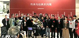 金砚·于栋华肖像画展在国家画院国展美术中心开幕