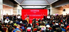 永恒的美一于栋华肖像画作品展(第三回)在中国国家画院美术中心举办