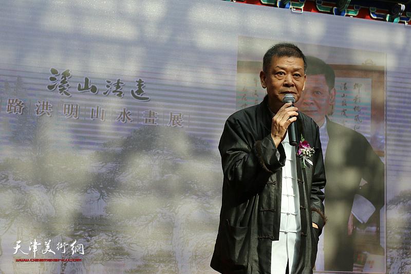 """""""溪山清远""""路洪明山水画展在北京华夏珍宝博物馆开幕"""