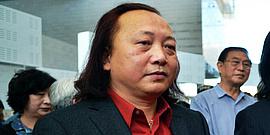 天津美协水彩画专委会换届 朱志刚担任新一届会长