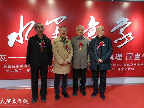 左起:王真理、姬俊尧、纪振民、尹沧海在展览现场。