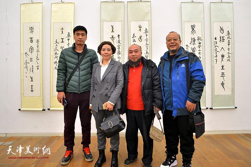 左起:油画家宋红雨、赏雨楼主韩若愚、芳晖国学馆陈颖、荣德堂主齐宏