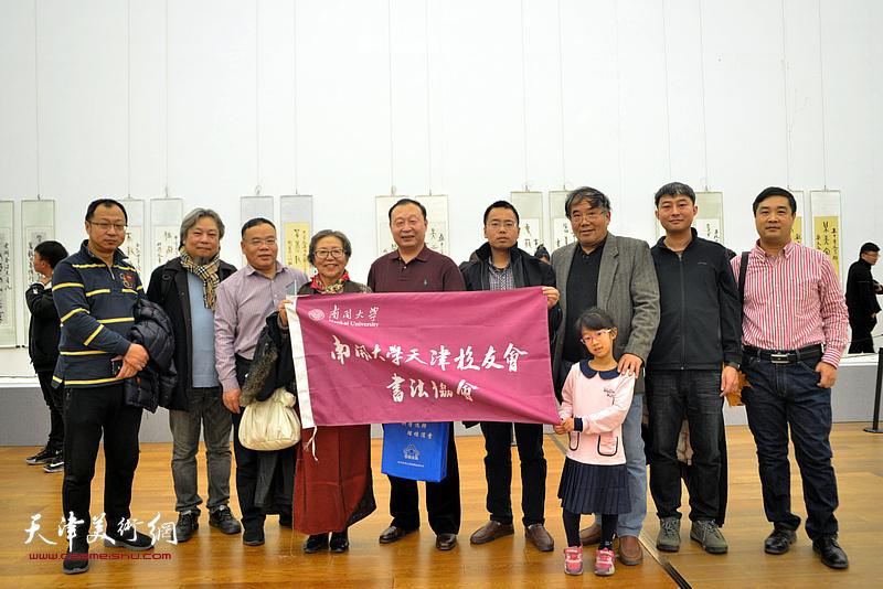 陈聿东、钱钢、田正宪、薛燕、李泓伯等在展览现场。