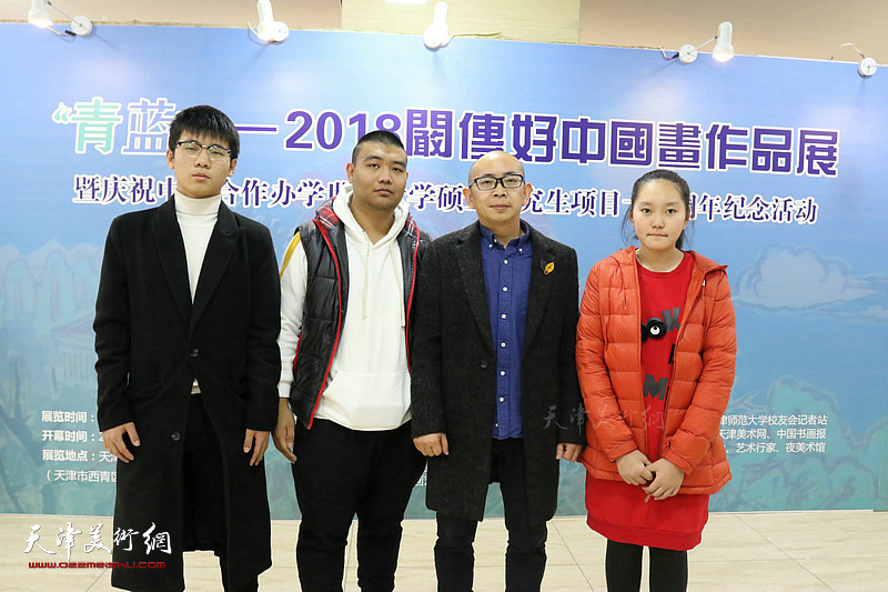 """""""青蓝""""2018阚传好中国画作品展"""