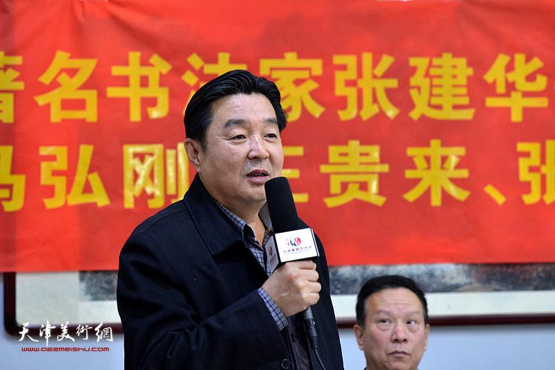 中国楹联博物馆馆长、中国楹联书画院执行院长、天津市楹联学会会长陈伟明到场祝贺。
