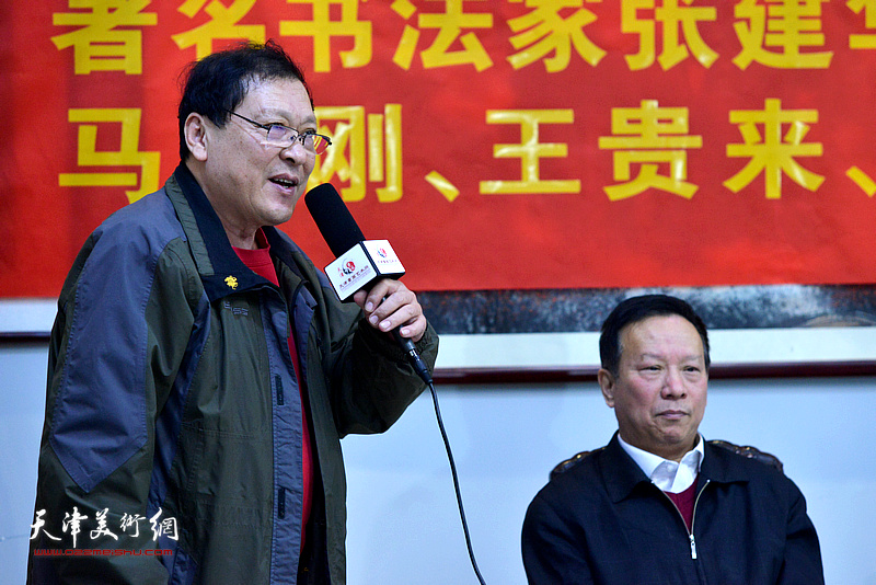 天津市楹联学会理事、南开书画院副院长宁春圃到场祝贺。