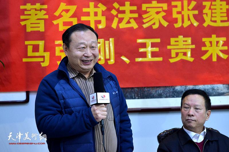 南开大学东方艺术系教授陈聿东到场祝贺。