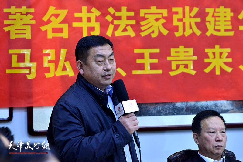 南开区书法家协会副主席、天津市公安书画院院长曹善华到场祝贺。