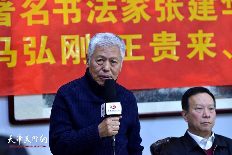著名书画家王东生到场祝贺。