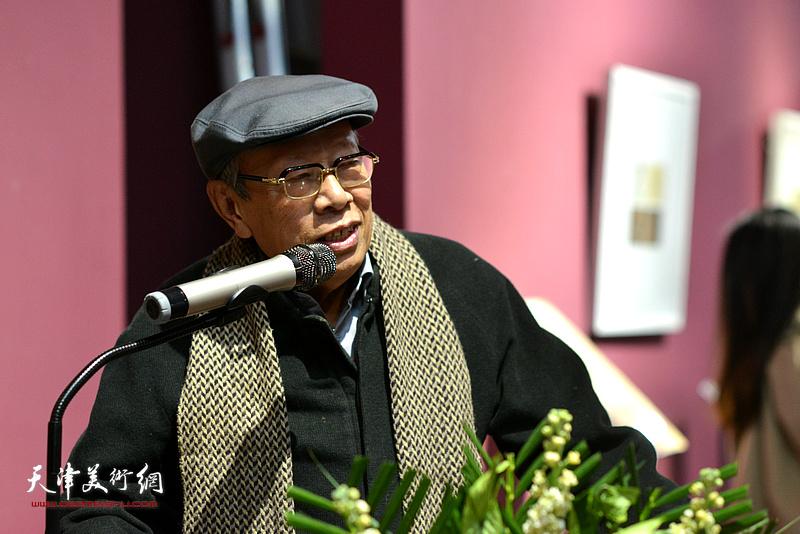 中央美术学院教授、博士生导师薛永年致辞。