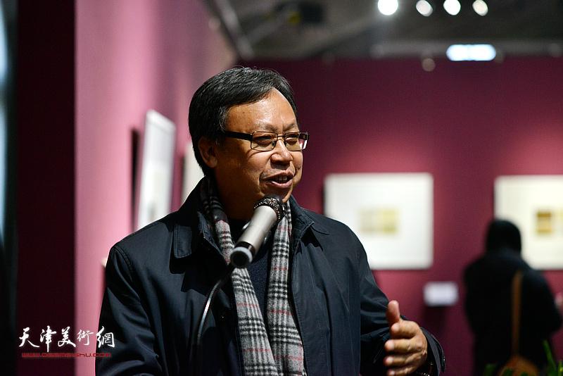 中央数字电视书画频道董事局主席王平致辞。