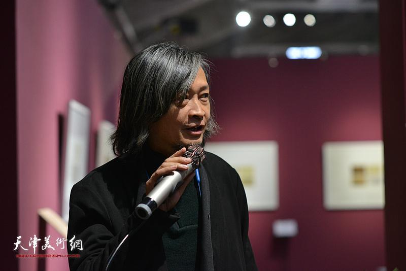 中国国家画院创研部主任、博士生导师何加林致辞。
