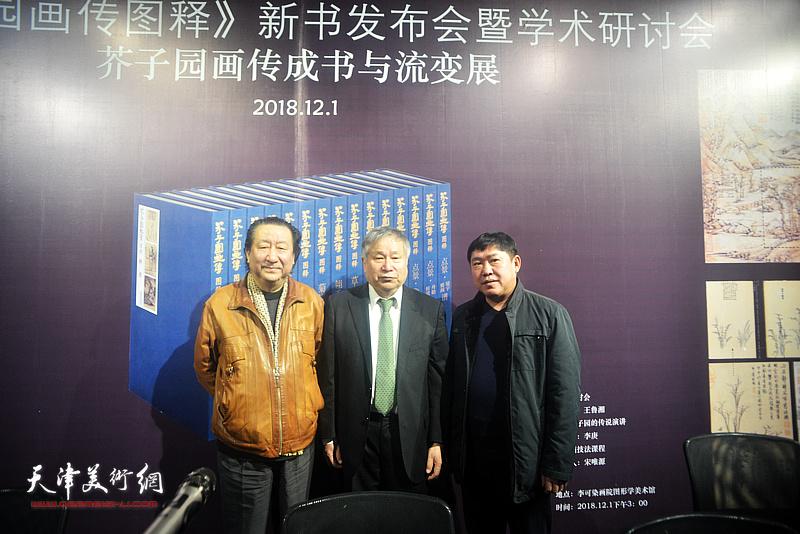 左起:杨晓阳、李庚、高振在活动现场。