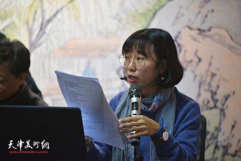 《芥子园画传图释》执行副主编、李可染画院青年画家、中国画学会研究员尹冰发言