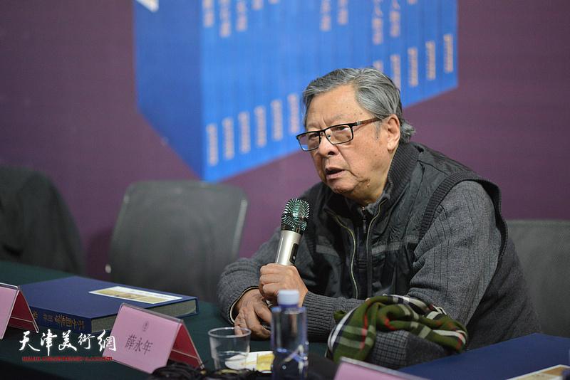 李可染画院名誉院长、中国美协河山画会会长李宝林发言