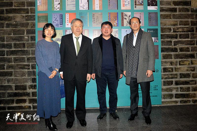 左起:尹冰、李庚、高振、王海昆在活动现场。