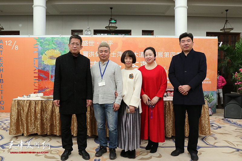 窦洪伟、窦士萍五大道系列作品展第四季——春意·荼蘼