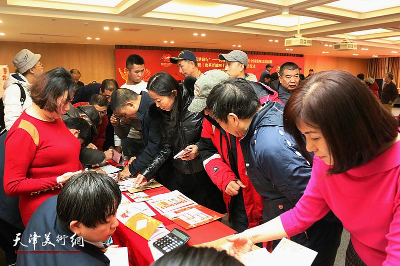 庆祝改革开放四十周年全国集邮文化展