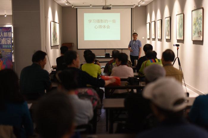 李龙燕摄影讲座
