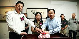 翰墨秀山第二季书画艺术展在鼎天国际中国空间开幕