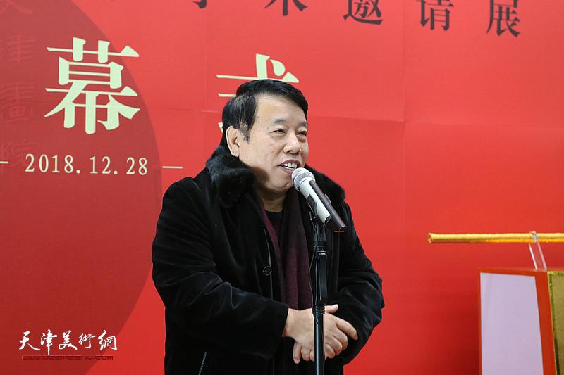 当代中国画名家学术邀请展在天津现代美术馆开幕