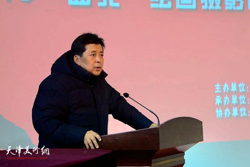 天津市群众艺术馆馆长、书记李戈宣布展览开幕