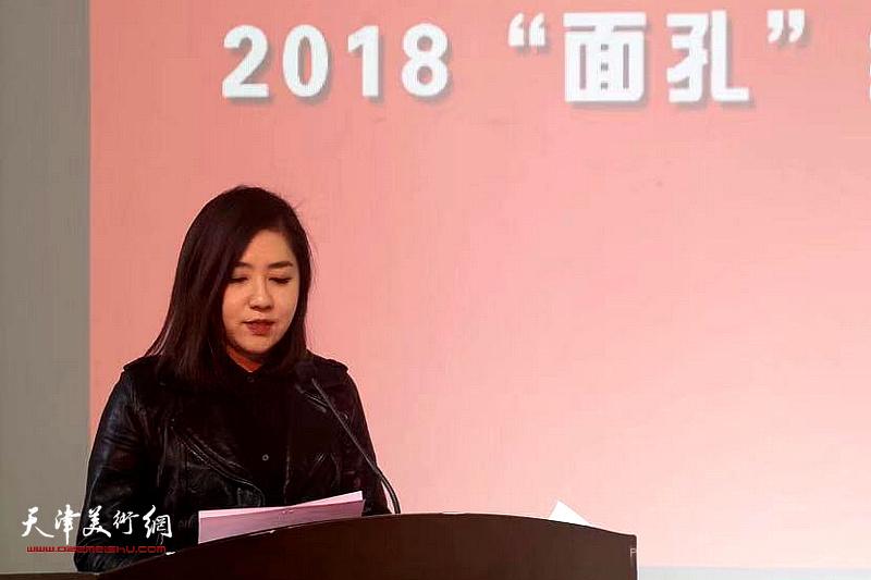 天津市东丽区文化馆美影部主任王霞代表参展作者讲话