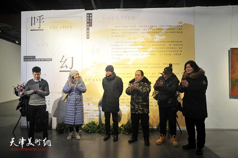 """""""呼·幻""""青年艺术作品综合展于2018年12月29日在泰达创意空间开幕。"""
