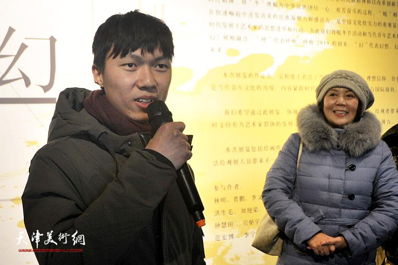 参展青年画家刘艳荣致辞。